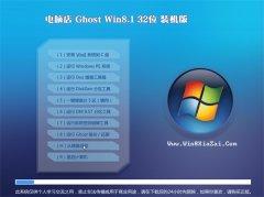 电脑店Win8.1 32位 精英装机版 2021.04